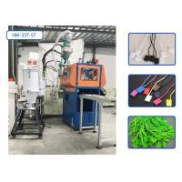 Quality Vertical Plastic Moulding Machine , Auto Injection Molding Machine For Hang Tag Strings for sale