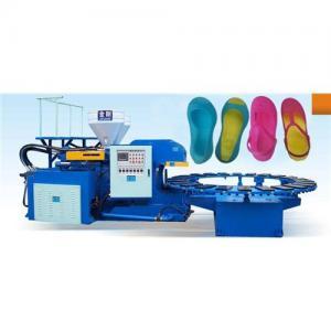 China Lady flat shoe (air-blow) injection machine on sale