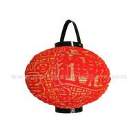Buy cheap Sinicism Printing Round Outdoor Nylon Chinese Lantern Customized Colorful from Wholesalers