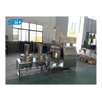 Quality Pharmaceutical Ointment Manufacturing Machine / Vacuum Emulsifying Mixer CE Approved for sale
