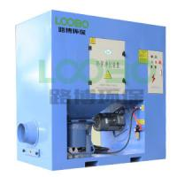 China Stationary Dust Collector and Fume Extraction for the Central Fume Collection System on sale