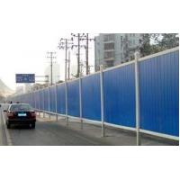 Quality Temporary Steel Hoarding for Construction Sites for sale