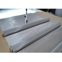Alloys Nickel Mesh Screen 1-200 Mesh Cosrrosion Resistance 0.5-1.5m Roll Width