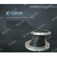 Buy cheap Good quality and performance Lanphan Eccentric Reducing Rubber Expansion Joints from wholesalers
