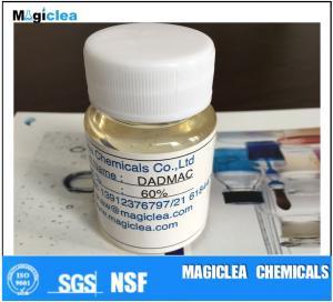 Quality Dimethyl Diallyl Ammonium Chloride (DMDAAC)-Ⅱ Functioanal Monomer for sale