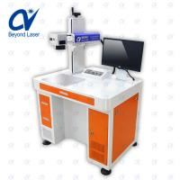 Quality 10w fiber laser marking machine for electrical appliances electronoc communications auto parts precision metal jewelry for sale