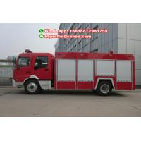 Buy 8tons Dongfeng Tianjin water foam fire truck for sell at wholesale prices