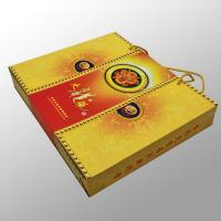 Quality Shopping Custom Printed Paper Bags Printing Services For Gift , Moon Cake Box for sale