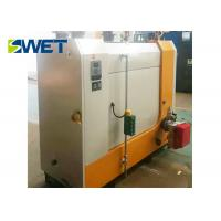 Quality Industrial Gas Steam Boiler , Commercial Steam Generator For Papermaking for sale