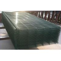 Quality Curvy Welded Wire Mesh Fence for sale