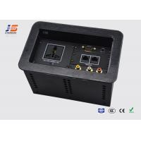 Quality Aluminum Conference Table Connection Box With AC Power Audio Video for sale