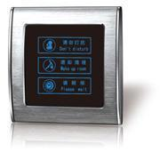 Quality Intelligent doorbell control system A8-869YI intelligentdoorbellcontroller for sale