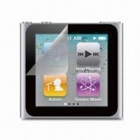 Quality Clear Privacy Screen Filter/Protector for iPad, Anti-scratch, Anti-glare/Waterproof for sale