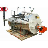 China Fire Tube Gas Fired Horizontal Steam Boiler For Textile Factory , Garment Industry on sale