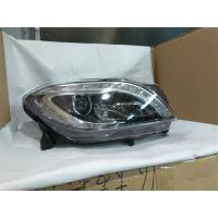 Quality Anti Fog Automotive Led Headlight Strong Carton Packing For Special Car for sale