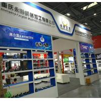 Chongqing Yonghan Machine Processing Co., Ltd.