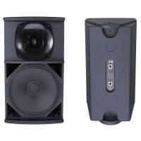 Quality 2016 best sell +dual 12 inch speaker box +DJ sound systems for sale