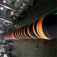Quality Offshore Mooring Marine Floating Hose Big Size For Crude Oil Delivery for sale