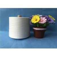 Buy cheap Undyed Recycled 30s/2 Spun Polyester Yarn , 100% Virgin Poly Fiber Yarn from Wholesalers
