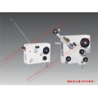 Horizontal Magnetic Tensioner Unit For CNC Full Automatic Coil Winding Equipment