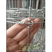 hot sale 1800mm  height steel wire cattle field fence, deer fence, sheep fence,goat fence