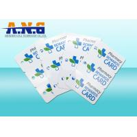Quality 3 Up PVC Combo Vip Business Cards With Barcode For Membership Management for sale