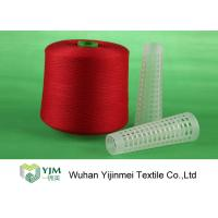 Quality Industrial Colored Dyed 100 Polyester Spun Yarn , Core Spun Polyester Sewing Thread for sale