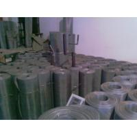 Quality Inconel 625 Wire Mesh/ Screen for sale