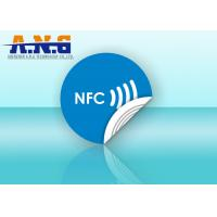 Buy cheap Paper Long Range Writable Rfid Tags Reading With Aluminum Etching Antenna from Wholesalers