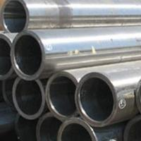 Buy cheap chrome moly alloy steel pipe for power generation industry and the petro from wholesalers