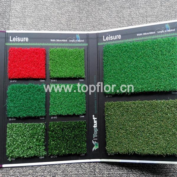 Swimming pool decorative artificial grass prices for sale 91170008 for Artificial swimming pool for sale