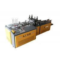 China Eco Friendly Paper Dona Making Machine , Uncoated Automatic Paper Plate Machine on sale
