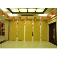 Quality Training Room Folding Partition  Aluminum Sliding Doors 65mm Panel for sale