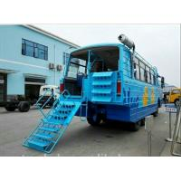 Buy cheap Military Water And Land Special Purpose Truck 6x6 Amphibious Vehicle 5000kg from wholesalers