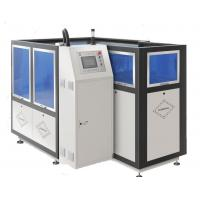 Buy cheap High Speed Paper Lid Forming Machine/Paper cover forming machine from wholesalers
