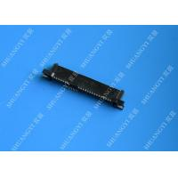 Buy cheap Double Sided Contact JST NH Wire To Board Crimp Style Connectors with Locking from wholesalers