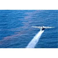 Quality Oil Spill Dispersant for sale