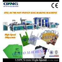 Quality Non Woven Box Bag Making Machine With Handle for sale