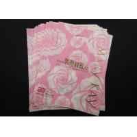 Quality Custom Imprinted Die Cut Poly Bags Reusable Gravure Printing For Small Gift for sale