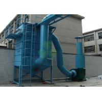 Quality Large Dust Collection Equipment / Industrial Dust Collectors For Woodworking for sale