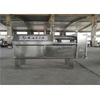 Quality Stainless Steel Electric Meat Grinder Machine , Shaft Housing Meat Crusher Machine for sale