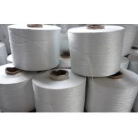 Quality High Temperature Glass Fibre Roving , Weave E-Glass Fiber Yarn for sale