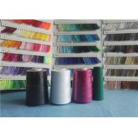 Buy cheap 40/2 China Polyester Sewing Thread Manufacturer Wholesale Suppliers Cone 100% Spun Polyester Sewing Thread from Wholesalers