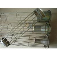 Buy Dust / Liquid Filter Bag Cage Industrial Steel Dust Collector Cages at wholesale prices