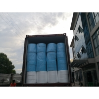 Buy cheap 17.5cm 20GSM Non Woven Polypropylene Fabric Rolls from wholesalers