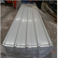 Quality POPULAR ENDURING COLORED CORRUGATED STEEL SHEET  25-205-820 for sale
