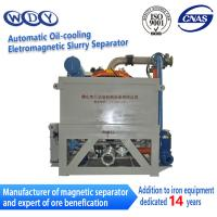 Quality Energy Saving Oil Cooling Magnetic Separator Machine With Long Life Span for sale