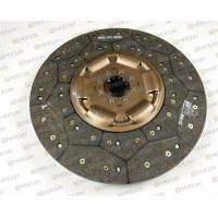 Quality Brown Excavator Engine Parts Truck Clutch Disc Replacement Assy MAZ Model 236HE 182 - 1601130 for sale