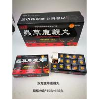 Quality Chongcaolubianwan Chinese natural male sex enhancement pill reforcing kidney for sale