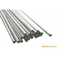 Quality stainless steel products BEST PRICE & BEST PRODUCTS for sale